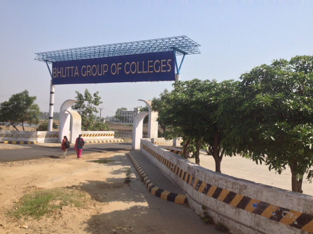 Bhutta Group of Colleges 1