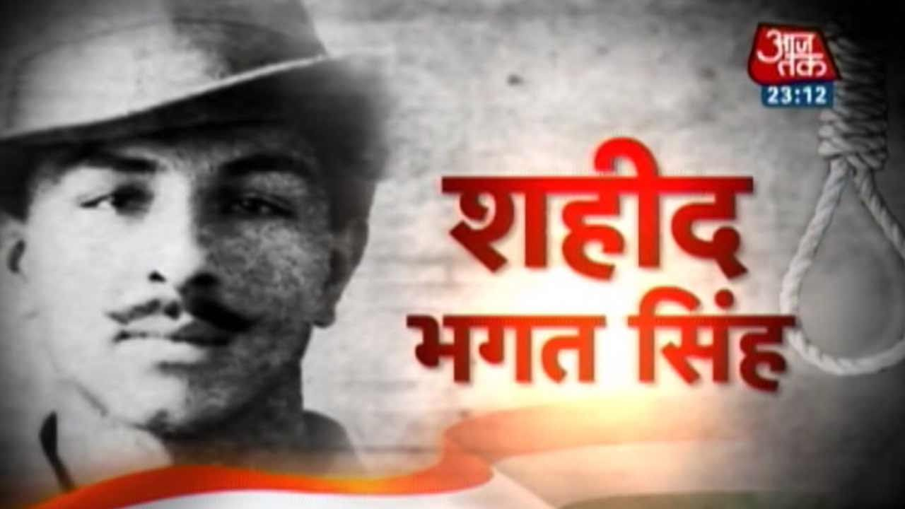 Bhagat Singh on TV